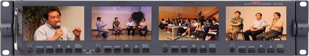 """HD Quad 4.3"""" Rack LCD"""