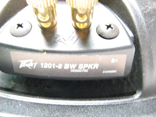 Woofer by Peavey