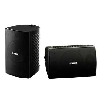 Yamaha NS-AW294BL  All Weather Speakers, Black, Sold in Pairs NS-AW294BL