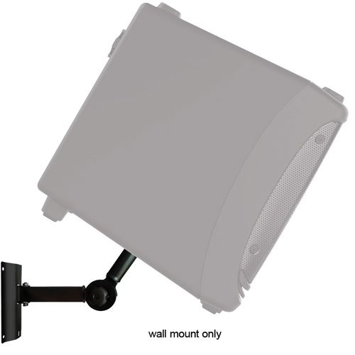 Wall Mount Kit for DLM Series Loudspeakers
