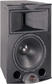 "Passive 2-Way 15"" Installation Loudspeaker"