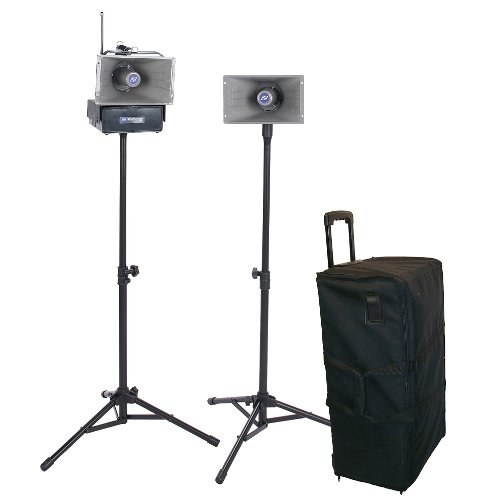 AmpliVox SW6220 Radio Hailer with 2 MURS Radios, 2 Tripods and Carrying Case SW6220