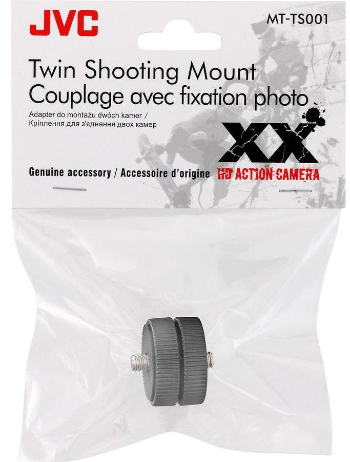 Adixxion Twin Shooting Mount for 3D Videography