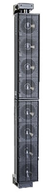 "4x 3.5"" 150W Passive Mid/High Unit Wall-Mount Array"