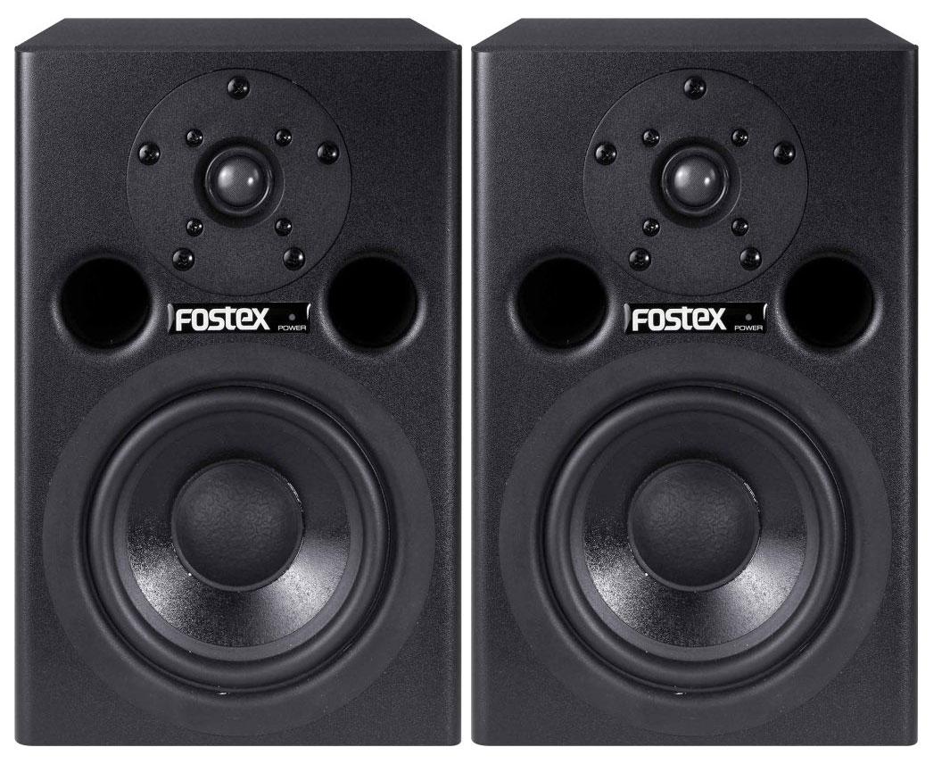 """Pair of 5"""" Powered Studio Monitors in White"""
