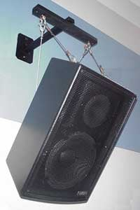 Allen Products/Adaptive Technologies SAS-100-WM Wall Mount Speaker Aiming System SAS-100-WM