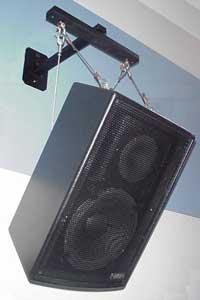 Atm Sas 100 Wm Steerables Indoor Wall Arm Speaker Mount