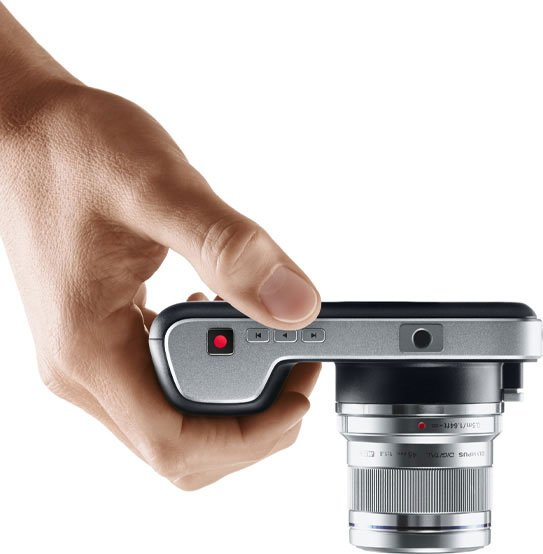 Pocket-Sized Super 16 Digital Film Camera