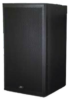 """15"""" 2-Way Composite Enclosure Outdoor Speaker"""