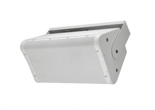 White Yoke Mount for AP-5102 AcousticPerformance Loudspeaker