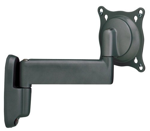 """Small Single Arm Wall Mount (10"""" Extension)"""