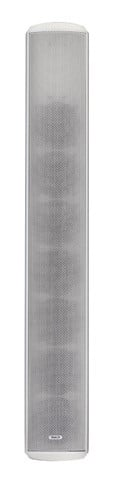 300W Passive Column Array Loudspeaker in White