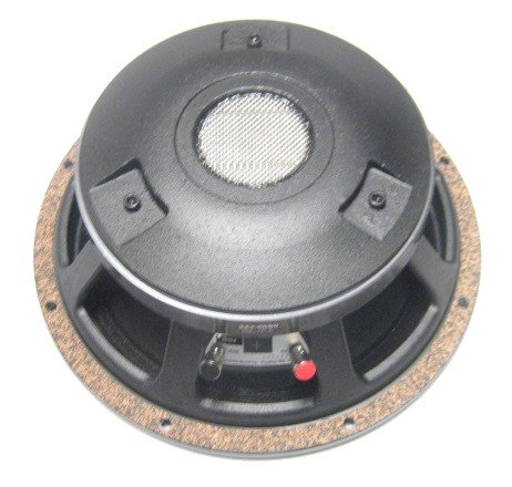 12 Inch Driver For SM72