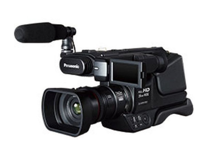 AVCCAM Full-HD 1080p Camcorder