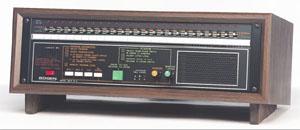 Intercom Control Center 35W