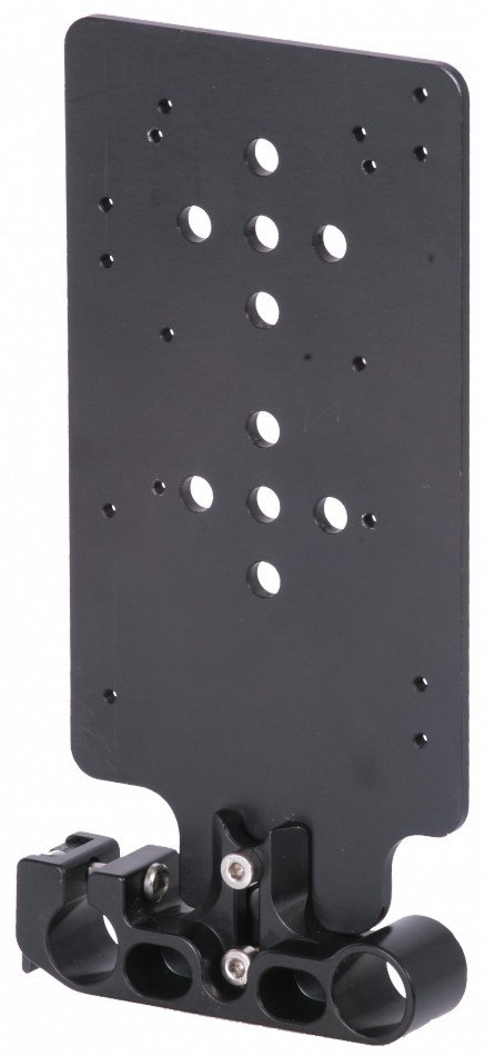Battery Adapter Plate for 15mm Rails
