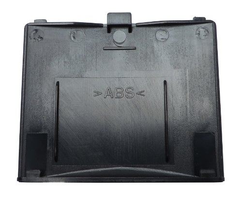 Battery Cover for ATW-T75