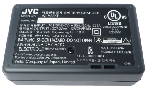 External Battery Charger for GY-HM100U