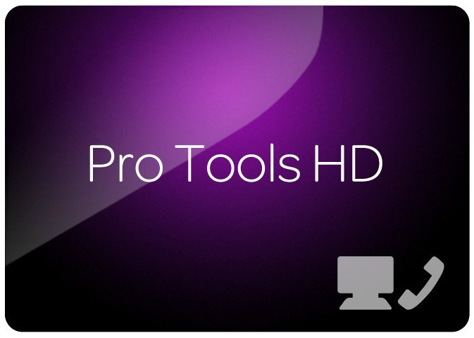 Support Plan for Pro Tools|HD