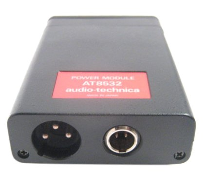 Audio-Technica AT8532 Power Supply for ATM-35 AT8532