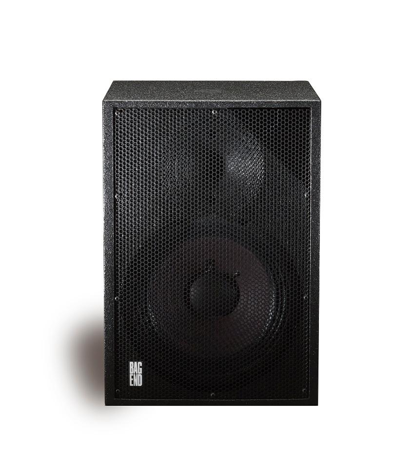 "2-Way 8"" 250W Passive Installation Loudspeaker"