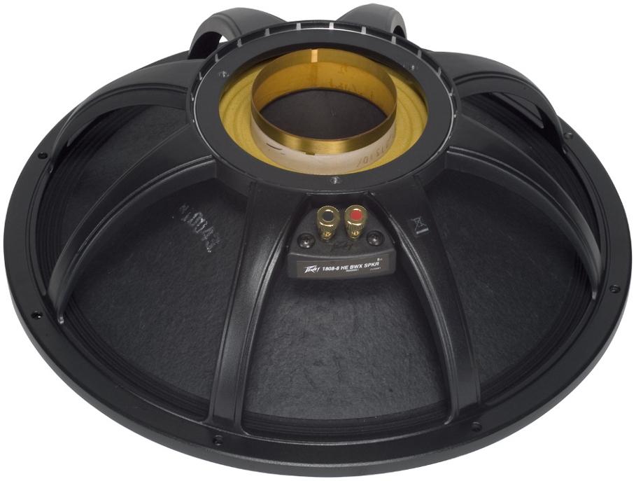 1208-8 SPS BMX WR Replacement Basket