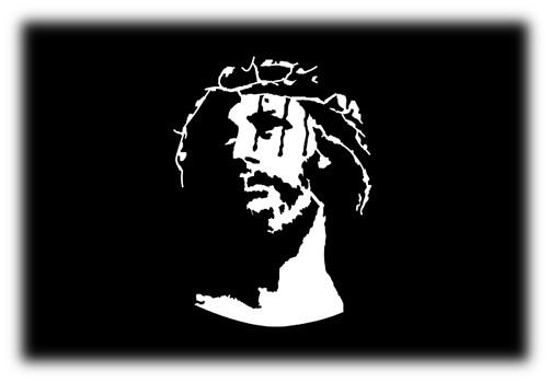 "Steel Gobo with ""Jesus Reversed"" Design"