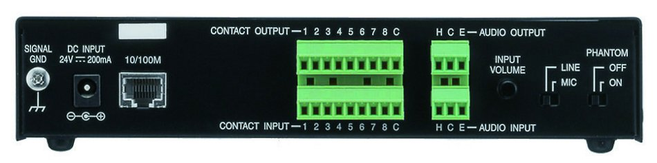 Network Audio Adapter w/Power Supply