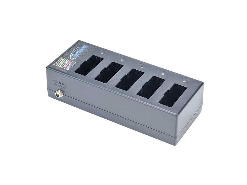 5-Bay Battery Charger for BeltStation