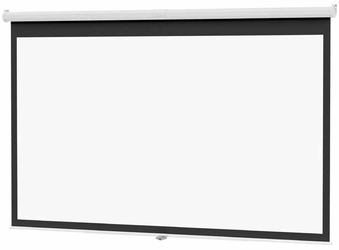 """52"""" x 92"""" Deluxe Model B 16:9 Screen with High Contrast Matte White Surface"""