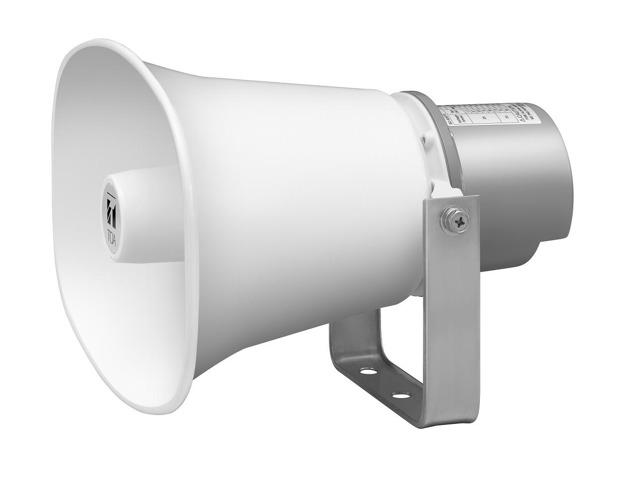 Paging Horn, 30 Watt, 70.7V/25V