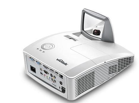 Ultra Short Throw, 3000 lumen WXGA DLP Projector
