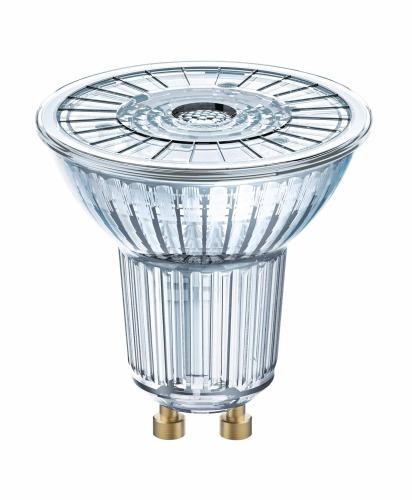 SYLVANIA 39PAR20/HAL/FL30 120V Bulb
