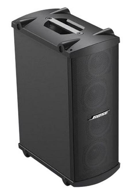 Modular Bass Loudspeaker