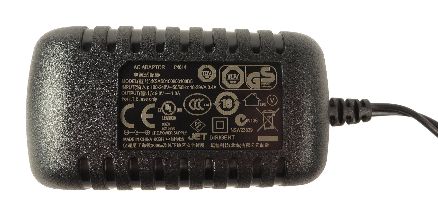 Studiologic 26021200 AC Adapter for VMK-161, VMK-176, VMK-188, and NumaCompact 26021200