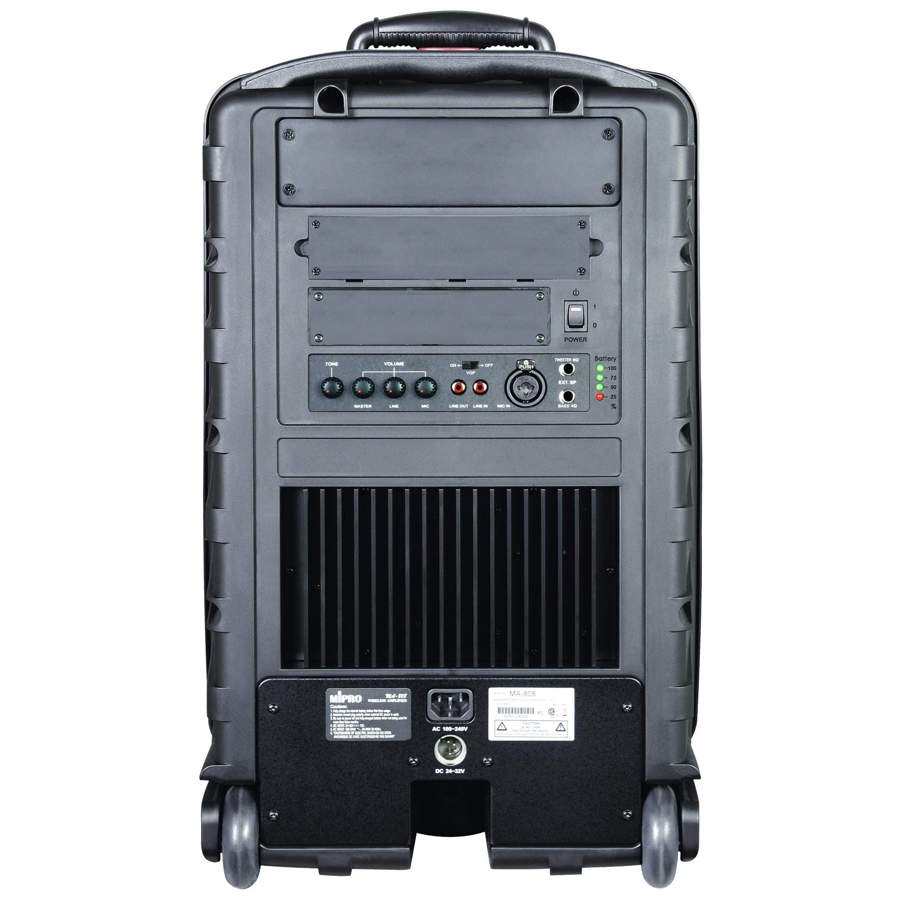 Portable Wireless PA System, 267 Watts