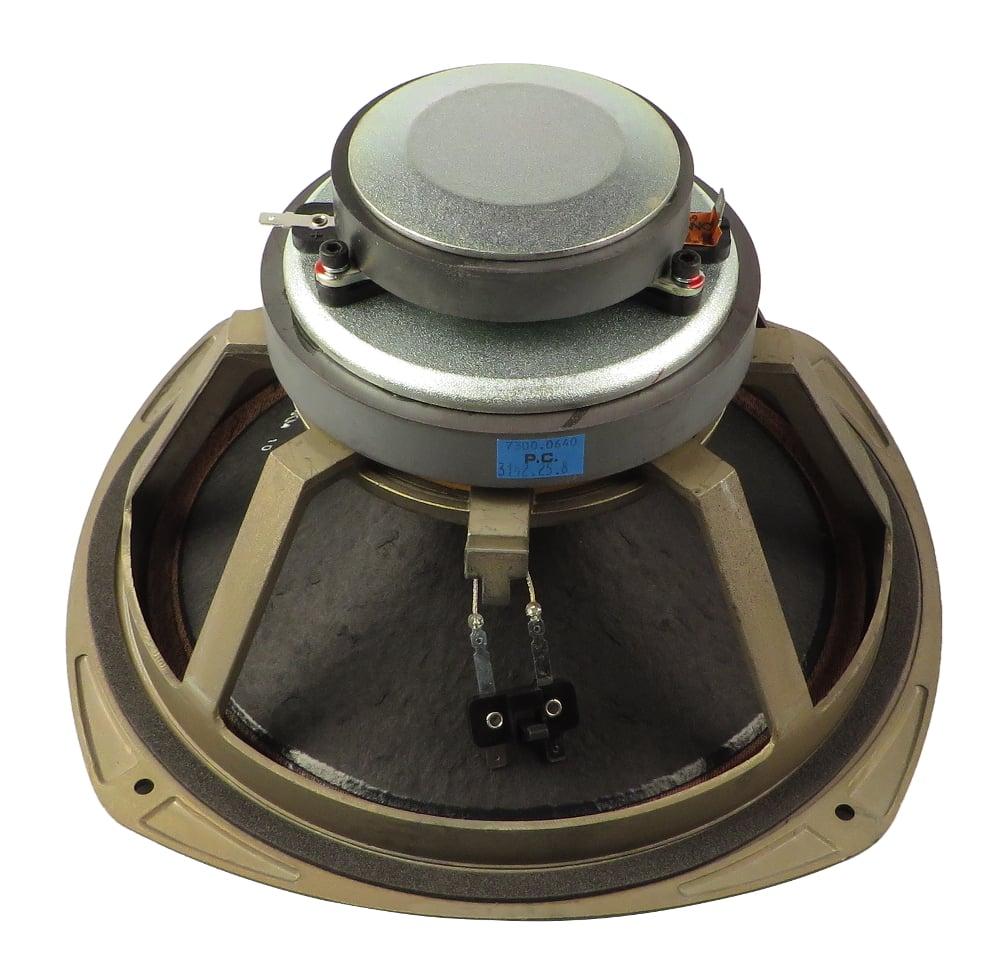 I12 Coaxial Speaker