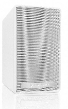 Active Loudspeaker With Mount And Hardware, White