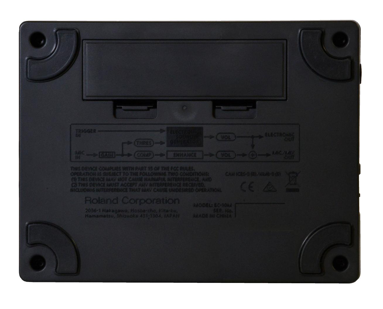 ElCajon Mic Processor