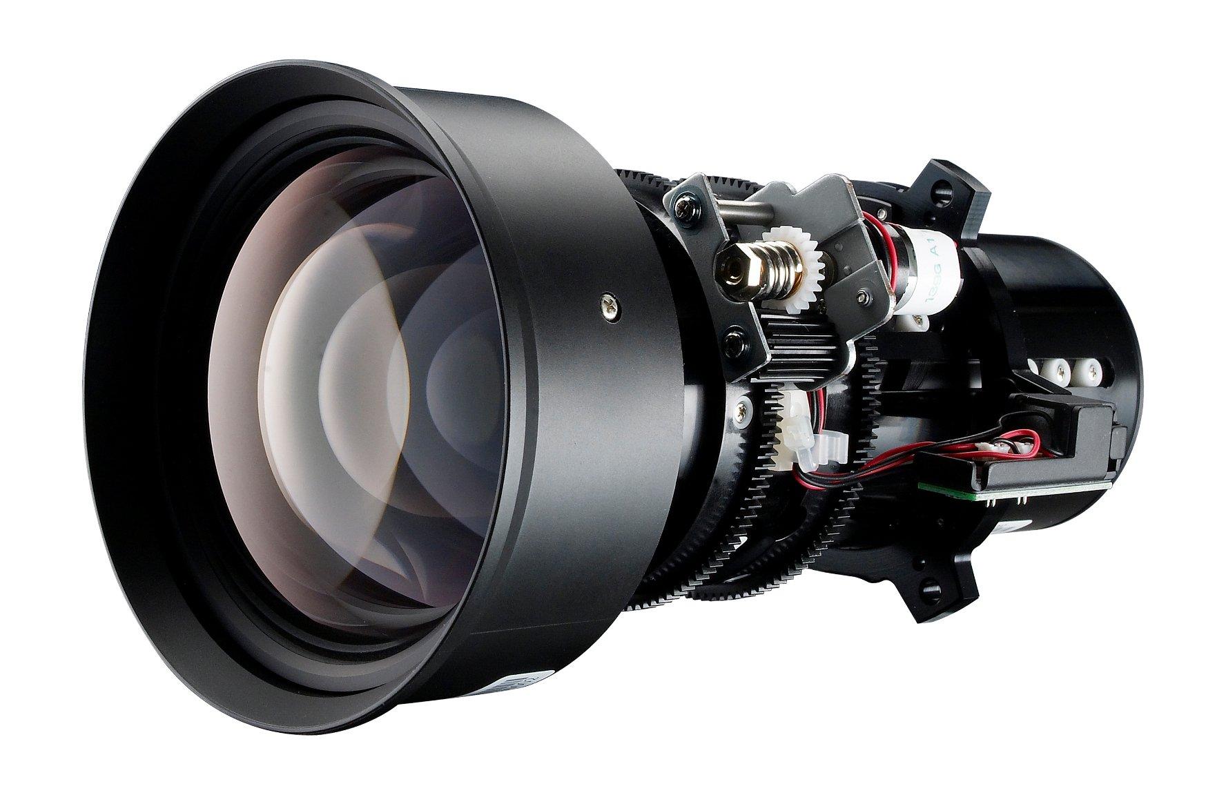 1.6~30.7:1 WUXGA Long Lens