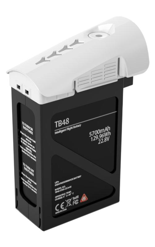 Intelligent Flight Battery for Inspire 1 (5700mAh)