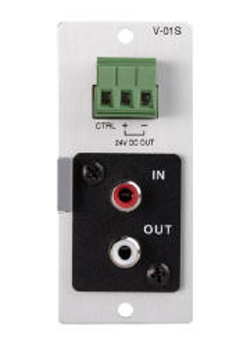 Remote Master Volume Control Module (VCA)