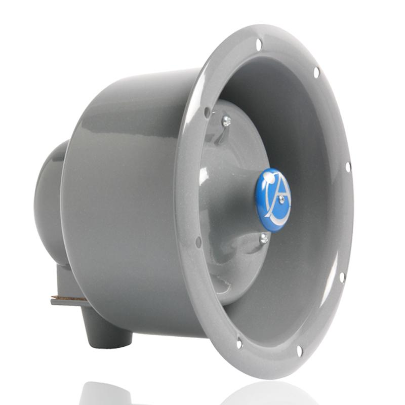 Atlas Sound APF-15TU  Flanged Emergency Signaling Horn Loudspeaker with 15-Watt 25V/70V Transformer APF-15TU