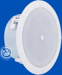"In-Ceiling Coaxial Low-Profile Speaker System, 4"", 16W @ 70.7/100V"