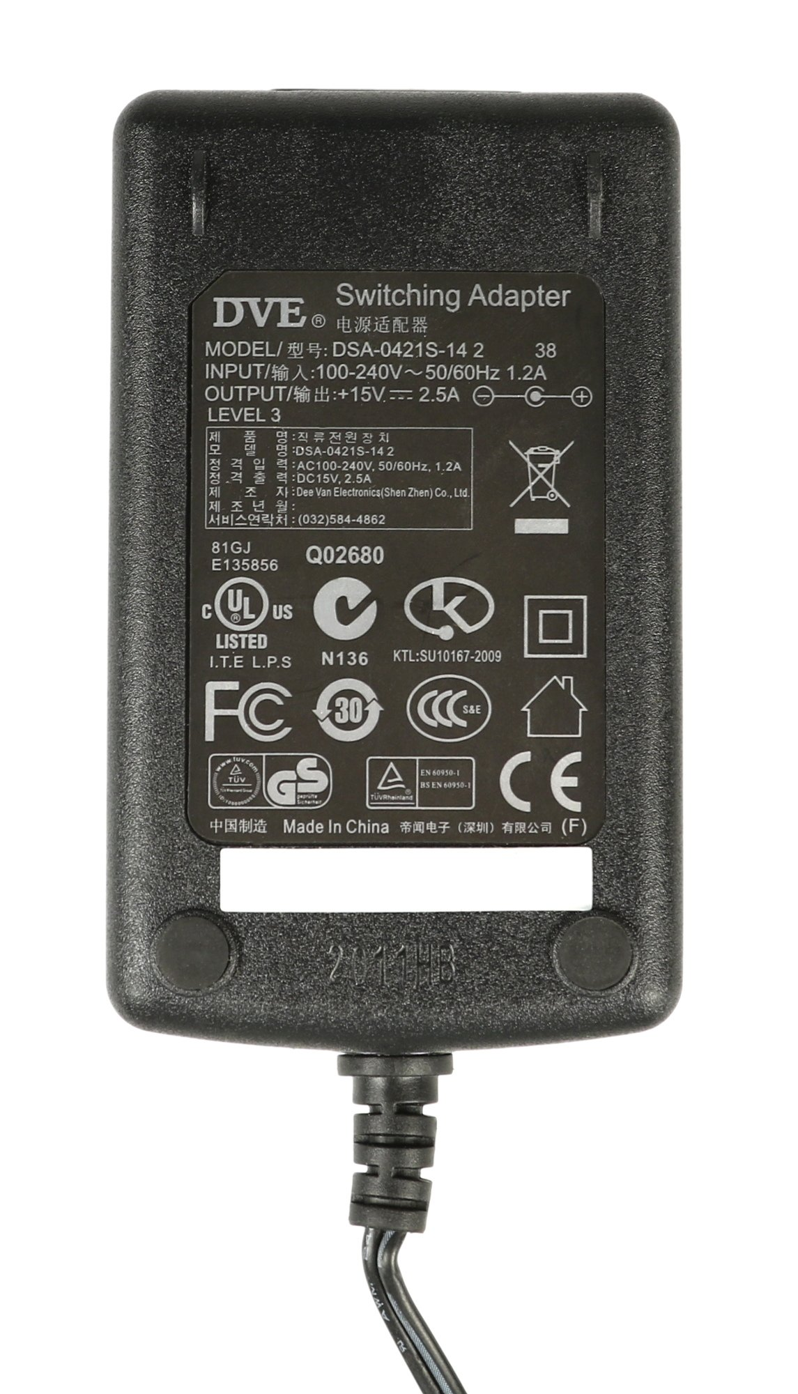 15V AC Adaptor with Cord for SP2XS, MP1IS, and MP2IS