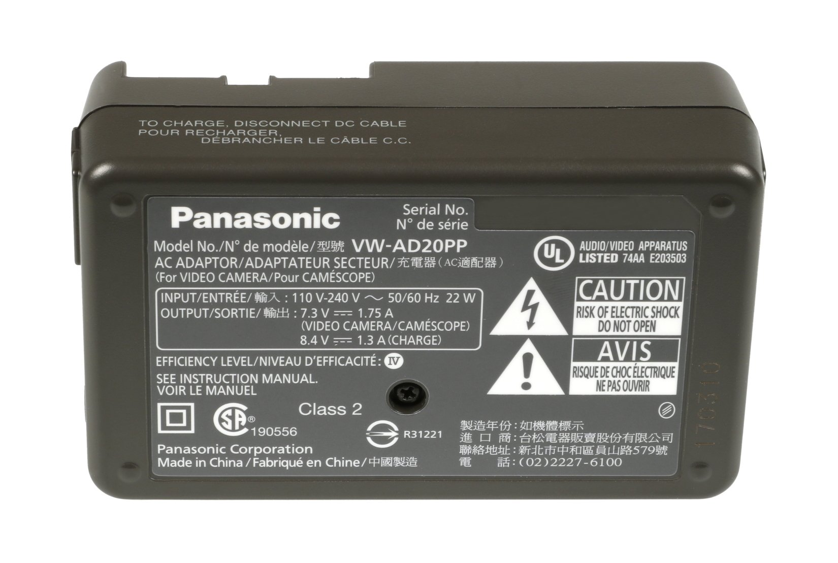 AC Adapter for AGHMC150 and AGHMR10