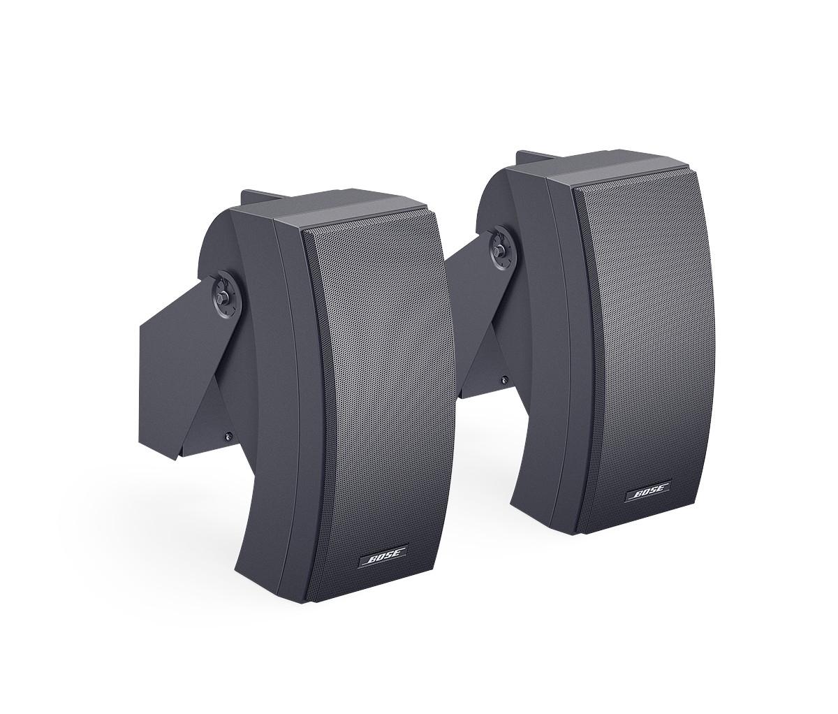 Pair of 200W Pannaray Commercial Loudspeakers in Black