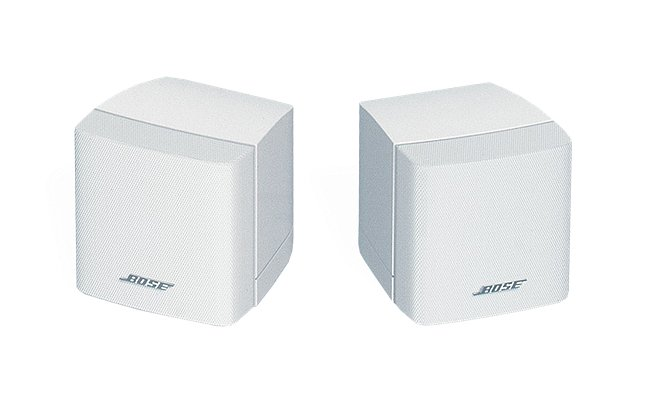 "Pair of 2.5"" Surface-Mount Satellite Speakers in White"