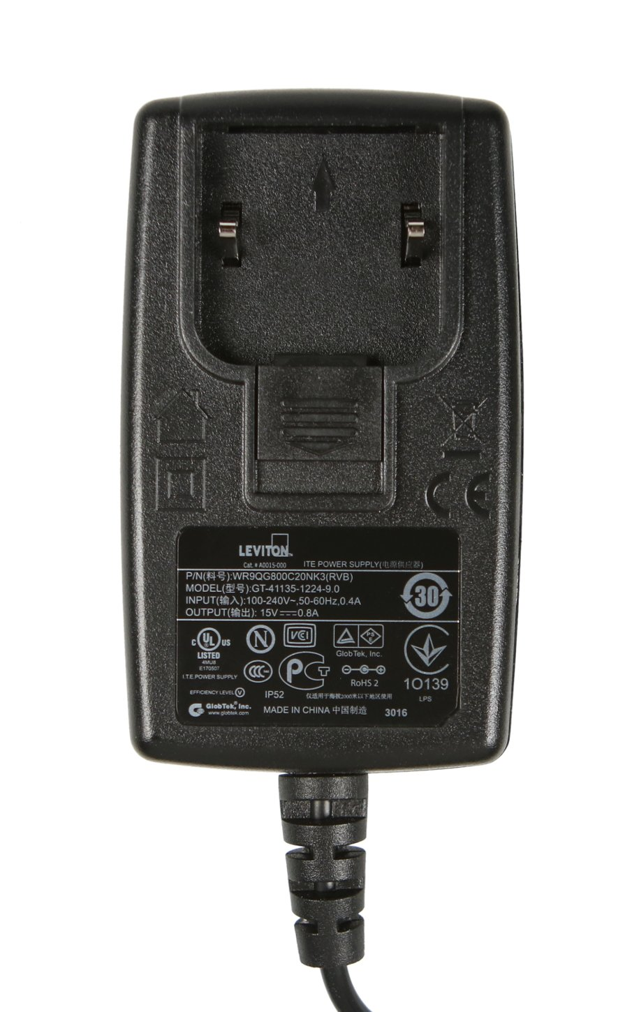 12v AC Adaptor for MC 7000 and MC 7016