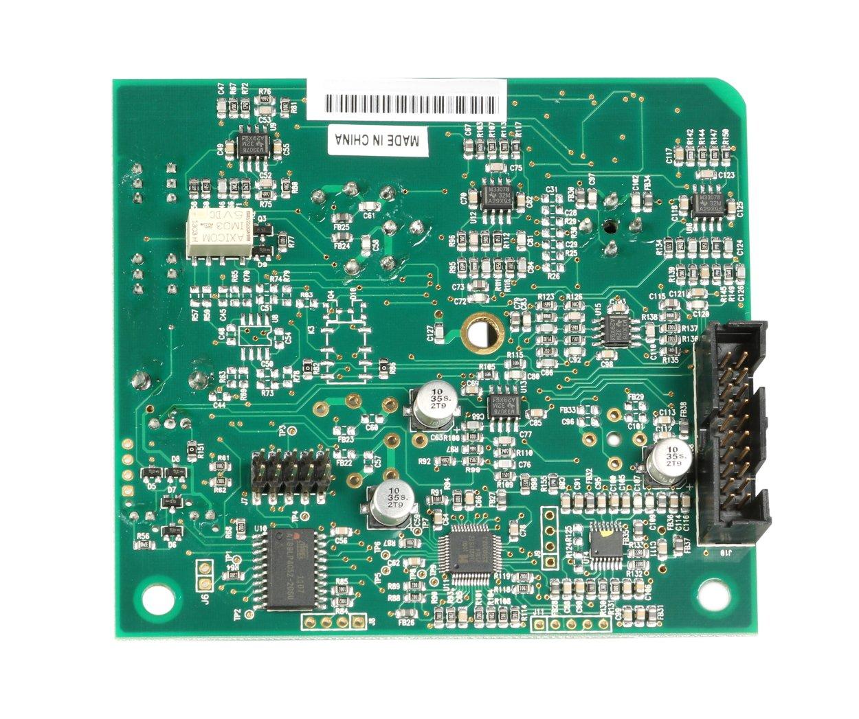 Input Module for PRX535